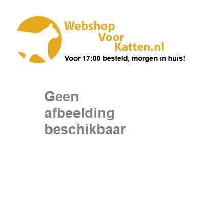 Lief! Kattenhalsband Uni Veiligheidselastiek Bruin / Rood 35 CM